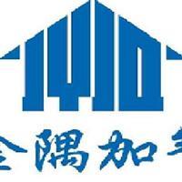北京金隅加气混凝土有限责任公司