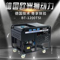 12千瓦三相柴油发电机多台