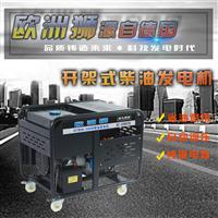 12.5KW三相柴油发电机380V