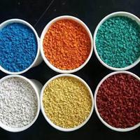 丹东塑胶跑道厂家直销epdm彩色橡胶颗粒,质优环保,交货及时