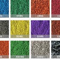 大连塑胶跑道厂家,大连epdm彩色橡胶颗粒,田径运动场地弹性材料
