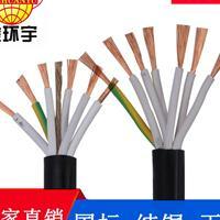 国标6芯7芯金环宇电缆RVV0.5/1平方0.75/1.5/2.5mm?监控线