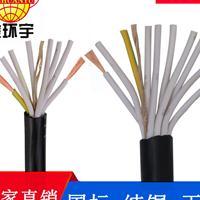 纯铜金环宇电线电缆8芯10芯2.5平方黑护套线0.5/0.75/1/1.5平方