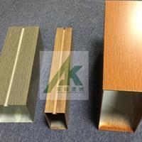 铝方管型材厂家 定制木纹铝方管厂家