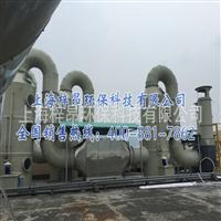 河北河南山东塑料厂注塑车间废气处理设备