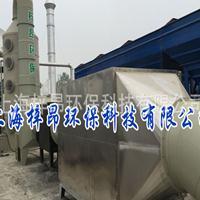 浙江江苏塑料造粒厂废气处理净化设备