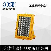 LED防爆泛光灯BZY8557-150W鼎轩照明