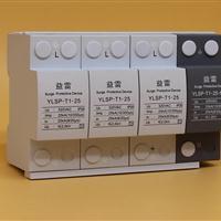 供应VA150A电源防雷模块VA60B