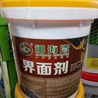 武汉厂家 椰海湾界面剂18KG 批发