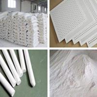 建筑石膏粉生产厂家
