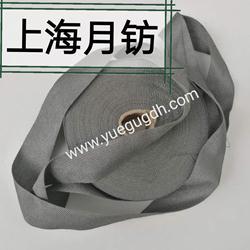 金属布 无尘擦拭布 高温金属布 金属纤维针织布(月钫生产厂家促销