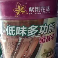 武汉厂家 紫荆花低味多功能硝基漆 批发