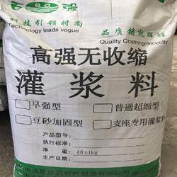 昆明灌浆料厂家 百强牌CGM-2001型高强无收缩灌浆料