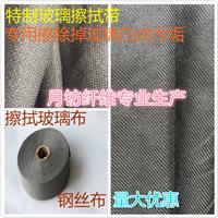 超导静电带,高温金属带,玻璃擦拭布,双弯玻璃钢化炉耐高温金属布