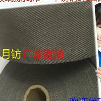 耐热不锈钢机织带,耐高温织带,玻璃制品打摩擦拭用进口高温金属布