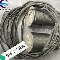 耐高温防静电绳 除静电绳 方形导电绳 防静电金属绳英国进口质量