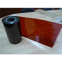 0.25mm超厚聚酰亚胺PI高温防火薄膜