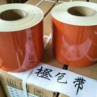 15cm宽橙色带