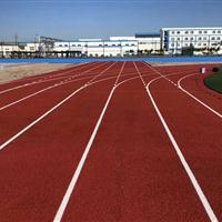 哈尔滨塑胶跑道施工,公园小区幼儿园epdm彩色塑胶路面施工