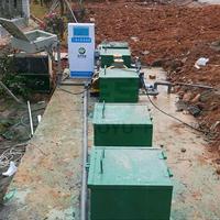 汕头农村生活污水处理设备定制