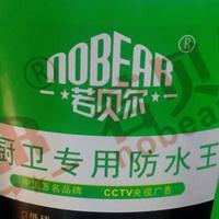 聚合物改性防水厨卫王专业生产厂家
