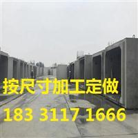 预制排水箱涵北京厂家