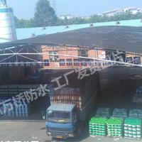 PB-2聚合物改性沥青防水涂料专业生产