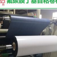 供應紹興外露型聚偏氟乙烯PVDF膜丁基橡膠自粘防水卷材直銷