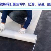 紹興聚偏氟乙烯PVDF膜丁基橡膠自粘防水卷材價格