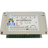 华衡计量HH808多通道传感器模块