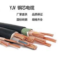 深圳金环宇电线电缆国标4芯3 1YJV 50 70 95 120 150三相四线