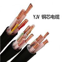 国标纯铜芯金环宇电线电缆YJV3 2五芯2.5/4/6室外工程布线 可剪米