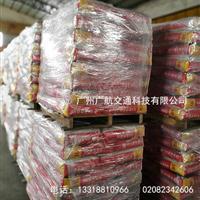 广东双快水泥厂家直销广州快干水泥生产厂家快硬水泥