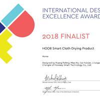 美国IDEA工业设计大奖