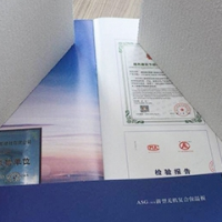 襄阳银达银通长期供应严寒地区A级不燃保温材料,防火保温性能佳