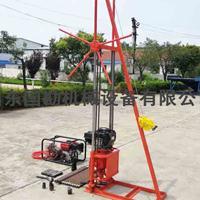 30米轻便型地质勘探钻机 支架式岩心取样钻机 小型多功能山地钻机