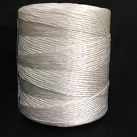 厂家供应打包绳大方捆三道绳白色纯新料拉力大配套爱科打捆机专项使用