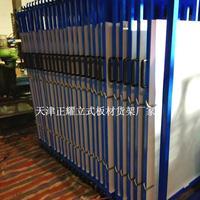 立式板材货架 抽屉式钢板货架 省空间好使用