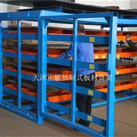 板材货架 平放抽屉式板材货架 中间板材可先取出
