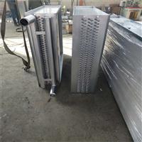 表面式换热器、冷却器、空调表冷器厂家直销