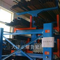 型材货架存放铝型材 钢材 棒材 管材 圆钢 槽钢 工字钢 角钢