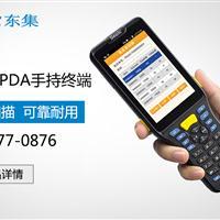 AUTOID Q7智能PDA手持终端