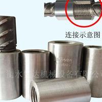 钢筋套筒连接套筒 钢筋直螺纹连接套筒 钢筋接头套管 正丝套筒