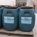 PB型聚合物沥青防水涂料生产、施工厂家