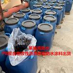 天津厂家直销PB聚合物道桥专用防水涂料