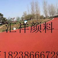 福建泉州彩色沥青用铁红色粉彩色沥青用橙色粉灰色粉