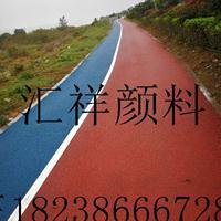 福建龙岩市政公路施工用彩色沥青红色粉橙色粉灰色粉