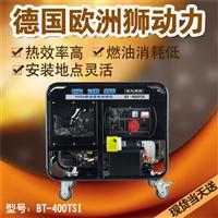 施工应急400A柴油发电电焊机