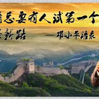 影背墙 陶瓷壁画 背景墙 迎门墙 国土资源标示牌 彩绘艺术画