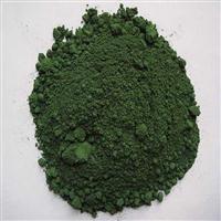 中、高温陶瓷颜料级氧化铬绿